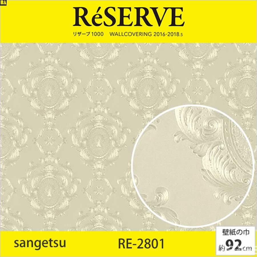 Giấy dán tường Nhật Bản bán cổ điển sang trọng SANGETSU RE-2801 2802 2803
