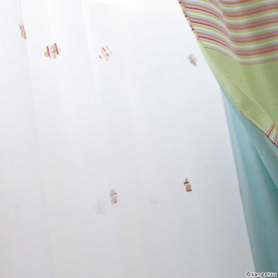 Rèm vải Nhật Bản sọc kẽ caro Rèm cửa trẻ em 3301